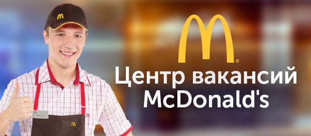 intoducing mcdonalds to kazakhstan Watch video about mcdonald's pico guacamole tv commercial, 'introducing' mcdonald's introduces the pico guacamole with artisan grilled chicken sandwich, part of the signature crafted recipes menu.